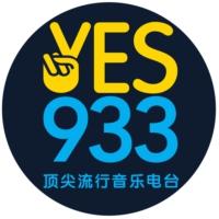 Logo of radio station YES 933