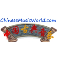 Logo of radio station Chinese Classical Music  - 中国古典音乐在线