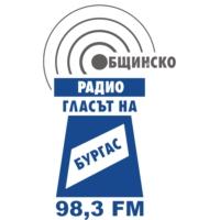 """Logo of radio station Радио """"Гласът на Бургас"""" 98,3 FM"""