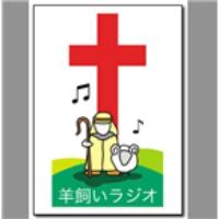 Logo de la radio Hitsujikai Radio