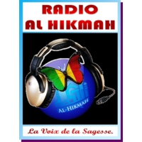 Logo of radio station RADIO AL HIKMAH FM