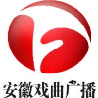 Logo of radio station 安徽戏曲广播 - Anhui Opera Radio