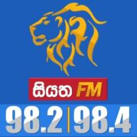 Logo of radio station Siyatha FM