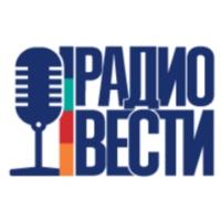 Logo de la radio Радио Вести