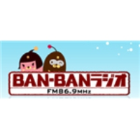 Logo of radio station Ban Ban Radio 86.9