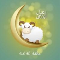Logo of radio station AlQuran Radio