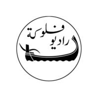Logo de la radio Radio Flouka