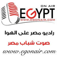 Logo of radio station Egypt On Air