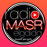 Logo of radio station masr elgdida radio راديو مصر الجديدة