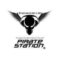 Logo de la radio DNB FM