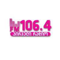 Logo of radio station პირველი რადიო FM 106.4