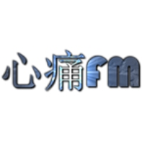 Logo of radio station XingTong FM