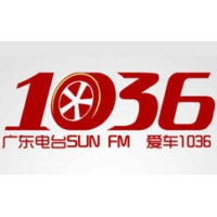 Logo of radio station Guangzhou Radio - 城市之声SUNFM103.6
