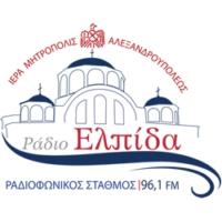 Logo of radio station Ράδιο Ελπίδα 96,1