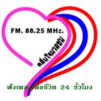 Logo de la radio Kreenjai Radio 88.25