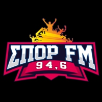 Logo of radio station ΣΠΟΡ FM 94.6