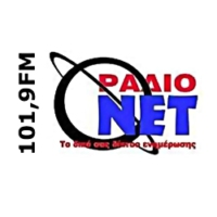 Logo of radio station Radio Net 101.9 FM