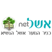 Logo of radio station Radio Eshel HaNassi
