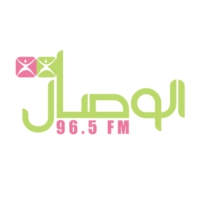 Logo of radio station Wisal fm