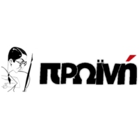 Logo of radio station Proini FM