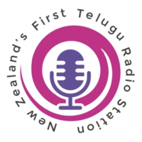 Logo of radio station Radio Adhurs