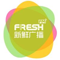 Logo of radio station FreshFM新鲜广播