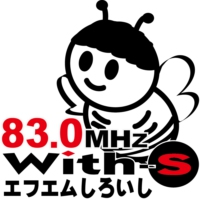 Logo of radio station エフエムしろいし - FM Shiroishi With-S