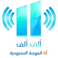 Logo de la radio Alif Alif FM