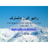 Logo of radio station Radio Alborz Denmark