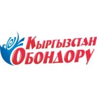 Logo of radio station Кыргызстан Обондору