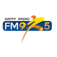 Logo of radio station Hunan Happy Radio 97.5