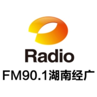 Logo of radio station 湖南经广FM901 - Hunan Economic Radio