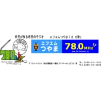 Logo of radio station エフエムつやま - FM Tsuyama 78.0