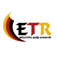 Logo of radio station European Tamil Radio
