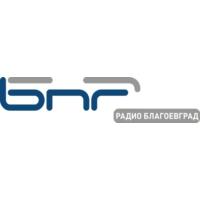 Logo of radio station БНР Радио Благоевград