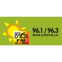 Logo of radio station Hiru FM