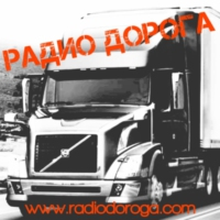 "Logo of radio station Radio ""Doroga"""