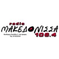 Logo of radio station Radio Makedonisa