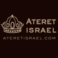 Logo de la radio Radio Kol Haneshama - Ateret Israel
