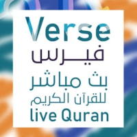 Logo of radio station Verse 24/7 Holy Quran