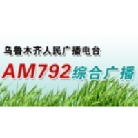 Logo of radio station Urumqi Radio - AM 792