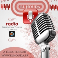 Logo of radio station Elhouda