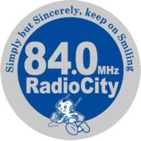 Logo de la radio 中央エフエム