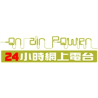 Logo of radio station On Air Power