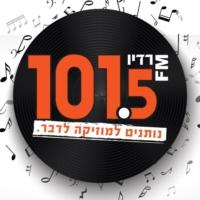 Logo de la radio רדיו 101.5FM