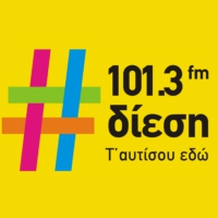 Logo of radio station Δίεση 101.3 FM