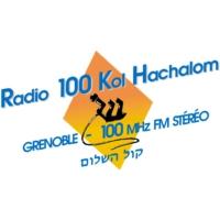 Logo de la radio Radio Kol Hachalom