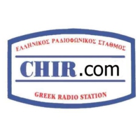 Logo of radio station CHIR