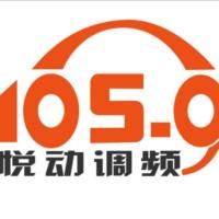 Logo of radio station 悦动调频1059