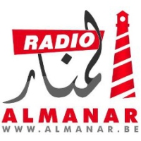 Logo of radio station Radio Al Manar